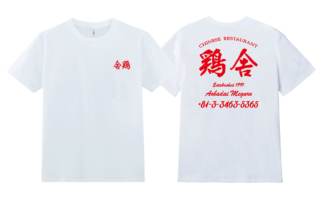 UPPERLAKE MOB T-shirts UPPERLAKE MOB (GORO / MIN-NANO & SHINKNOWNSUKE )